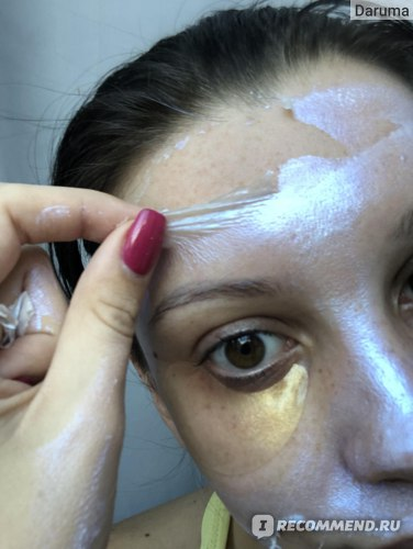 Маска-пленка для кожи лица  Yeppen skin Chameleon Peel Off Mask фото