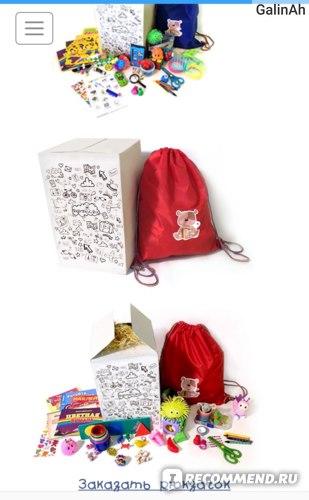 Baby travel box.ru