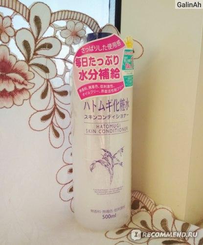 Кондиционер для кожи Hatomugi Skin Conditioner