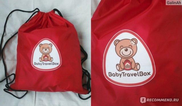 Baby travel box