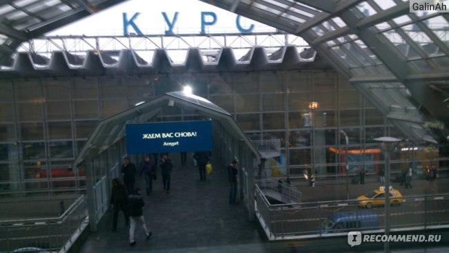 Курский вокзал, Москва фото