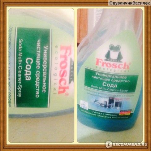 Чистящее средство Frosch Универсальное чистящее средство с содой фото