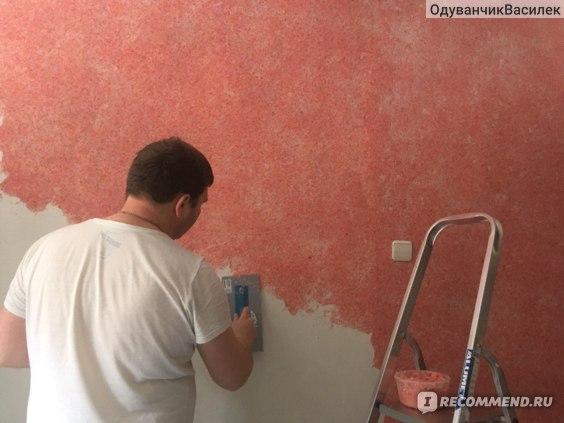 """Жидкие обои Silk Plaster """"Стандарт"""" 014 фото"""