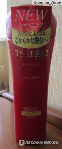 Шампунь Shiseido TSUBAKI фото