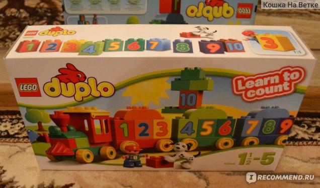 Лего детский мир липецк