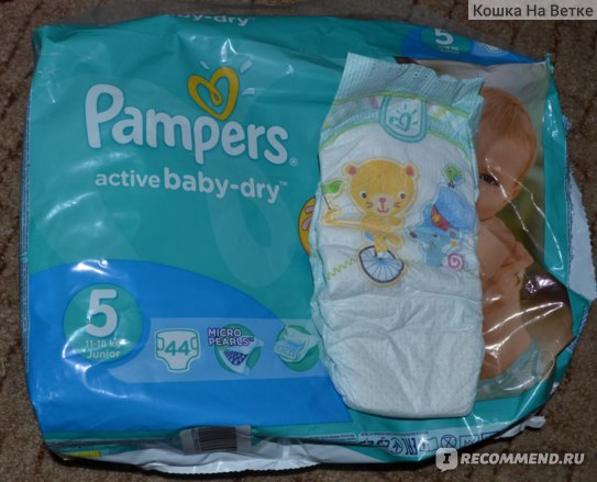 Подгузники-трусики Pampers Pants фото