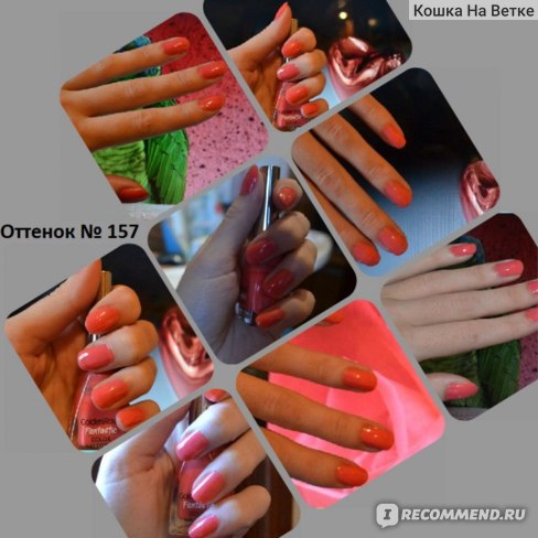 Лак для ногтей Golden Rose fantastic color фото
