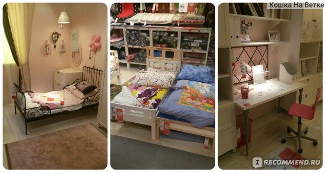 Мебель для детской - Мебель для детей - IKEA
