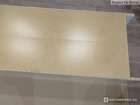 Гардероб ПАКС Флисбергет ИКЕА, светло-бежевый фото