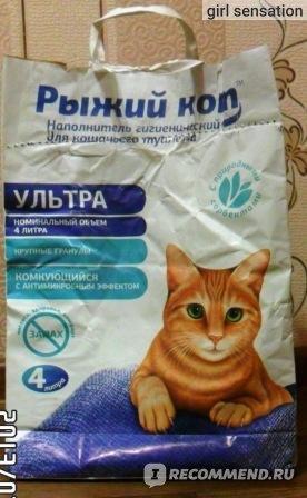 Наполнитель для кошачьего туалета Рыжий кот Ultra Комкующийся фото
