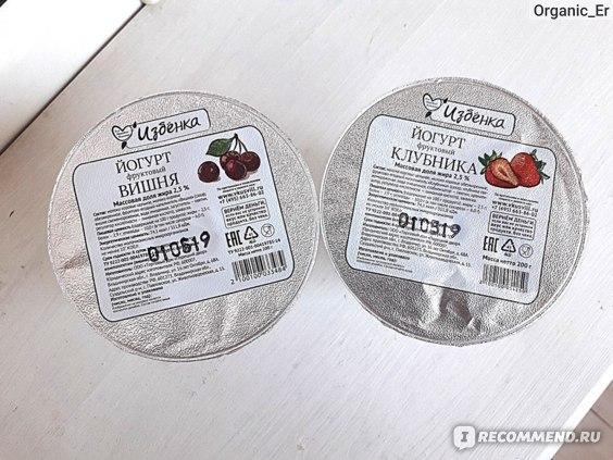 """Вкусненькие йогурты из """"Вкусвилл"""""""
