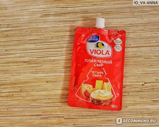 "Valio VIOLA ""Четыре сыра"""