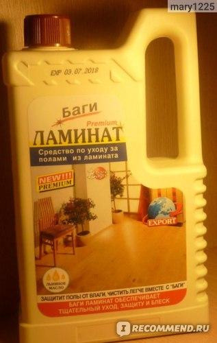 Средство для мытья ламината BAGI фото