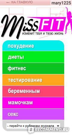 missfit.ru и Виртуальный салон красоты фото