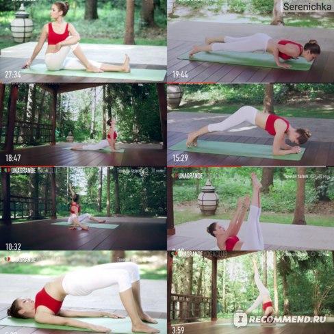 Сайт Йога для начинающих Unagrande YogaClub - «Как помочь ...