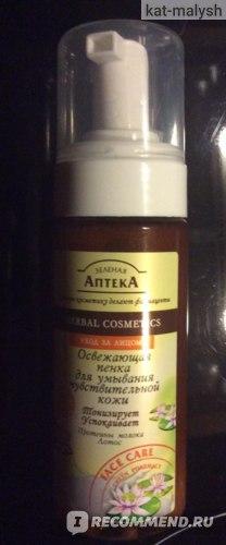 Пенка для умывания Зеленая аптека Освежающая для чувствительной кожи фото
