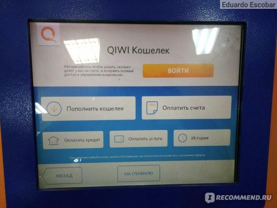 Сравнение платежных систем QIWI Wallet и Яндекс.Деньги