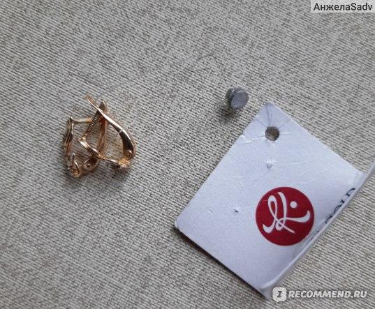 Золотые серьги Калина Gold артикул 211102374 фото