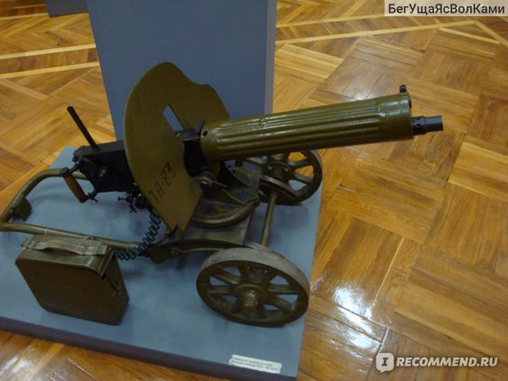 Краеведческий музей, Азов фото