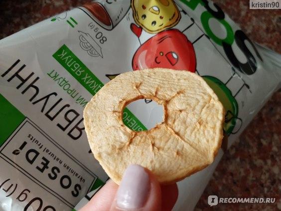 Яблочные чипсы Sosedi из сладких яблок фото