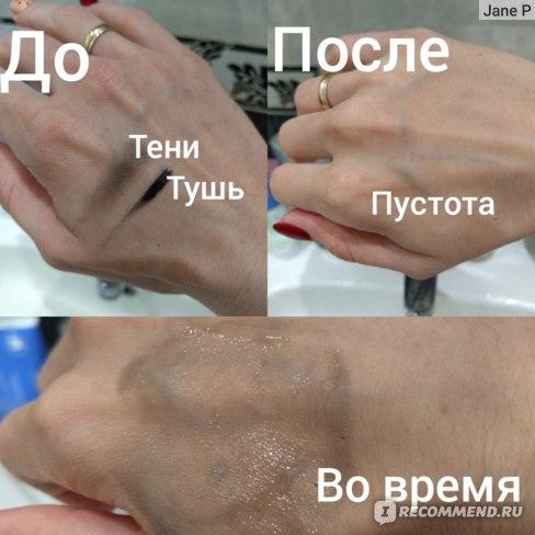 Даже на коже руки видно, что после геля тон стал ровный и приятный