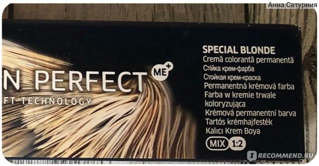 Краска для волос Wella  Professional KOLESTON Perfect МЕ+ фото