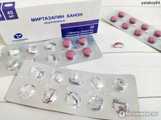Антидепрессант Миртазапин отзывы