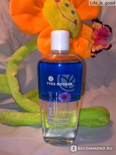 Жидкость для экспресс-снятия макияжа с глаз Ив Роше / Yves Rocher фото