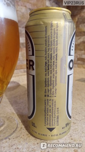 Пиво Saint-Omer Biere blond de luxe фото