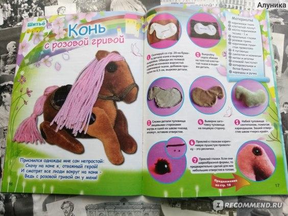 Лошадь очень специфическая, не понравилась