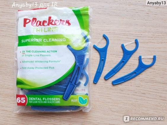 Зубная нить Plackers Tri-Line флоссер