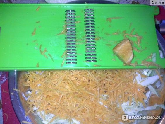 Остаётся кусочек морковки- нужно быть осторожней!