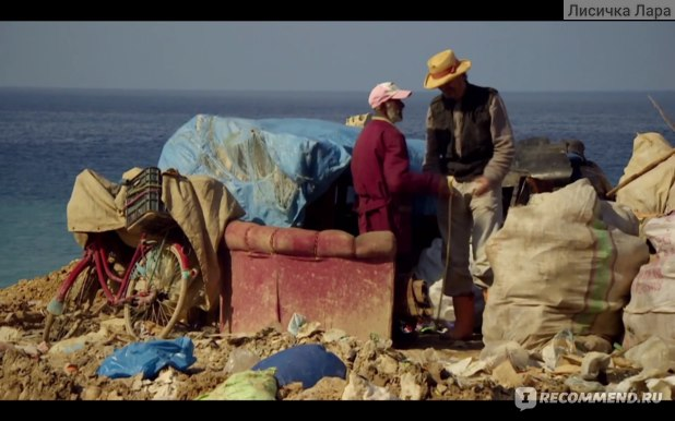 Проблема переработки мусора в мире