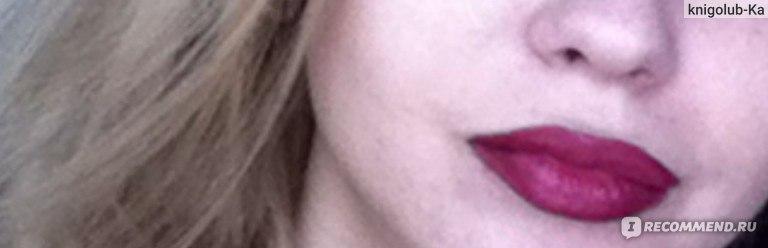 Карандаш для губ MAYBELLINE Color drama intense velvet lip pencil фото
