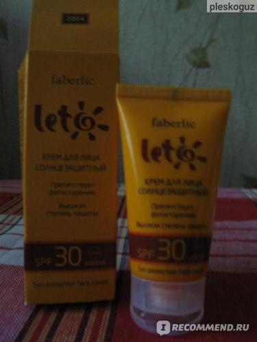 Крем для лица Faberlic солнцезащитный SPF 30 серии LETO фото