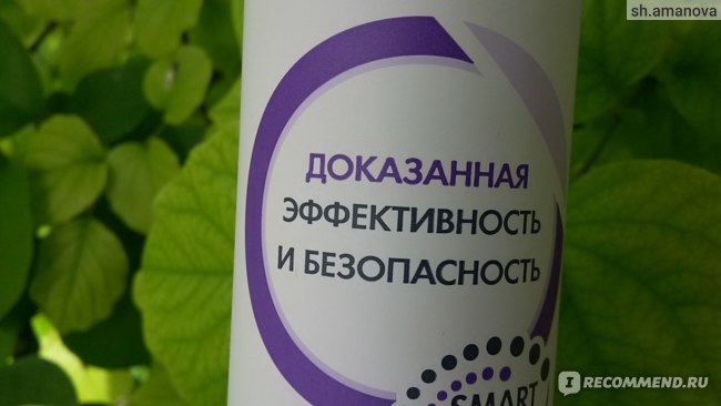 Дезодорант-антиперспирант DEONICA Нежность шелка фото