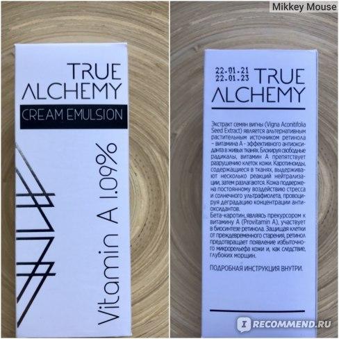 Крем для лица True Alchemy Vitamin A 1.09% фото