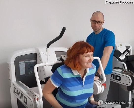 Похудеть в клинике москва