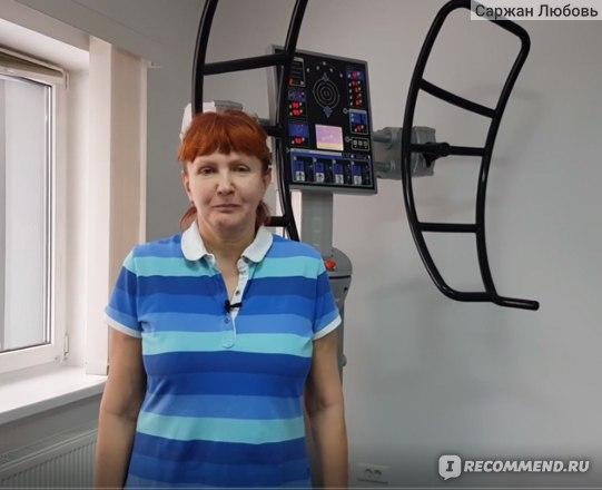 Клиника похудения москва отзывы