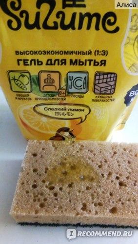 """Гель для мытья посуды, овощей и фруктов Banzaiazia """"Suzume"""" с ароматом сладкого лимона  фото"""