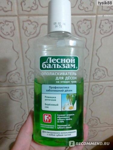 вторая бутылочка)