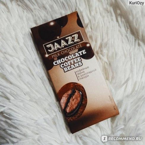 Кофейные зёрна в шоколаде  Jaazz фото