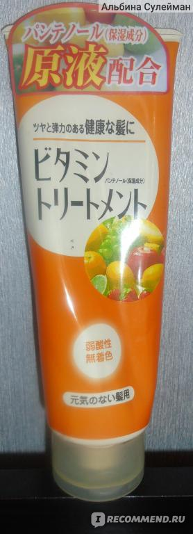 Маска для волос MoltoBene с витаминами.Treatment Vitamin Moltobene фото
