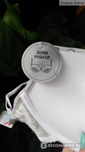 Белье Mark Formelle нижнее бельё,термобельё,спортивное фото