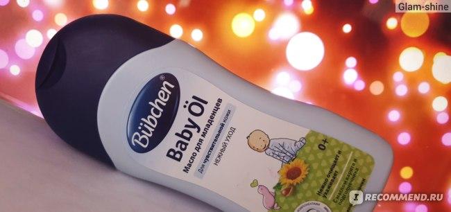 Масло для младенцев Bubchen Baby OL