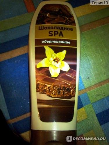 Обертывание для тела Лорен Плюс Шоколадное SPA фото