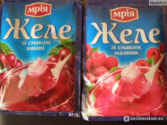 Желе Мрiя со вкусом вишни фото