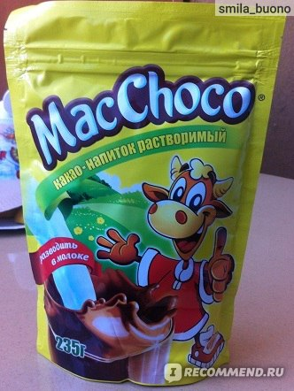 Какао MacChoco напиток растворимый фото