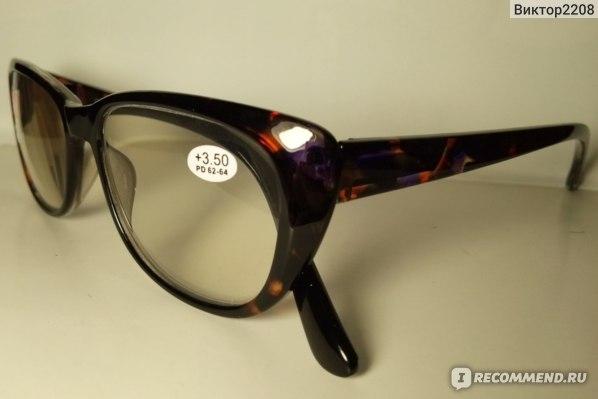 Очки солнцезащитные женские MosOptics С диоптриями фото