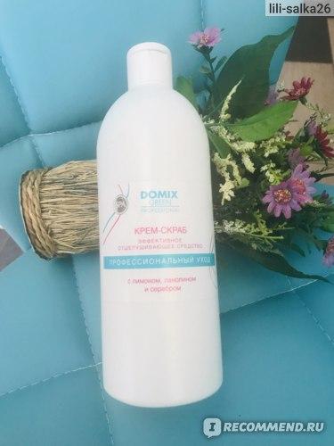 Крем-скраб для тела DOMIX GREEN PROFESSIONAL Профессиональный уход с лимоном, ланолином и серебром фото